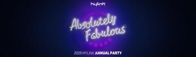 2019 HYLINK ANNUAL PARTY